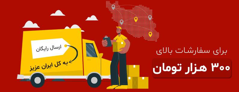 ارسال رایگان محصولات کنجدی به کل ایران با خرید از رزبن