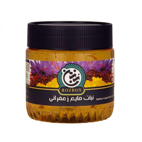 نبات مایع زعفرانی 350 گرمی رُزبُن